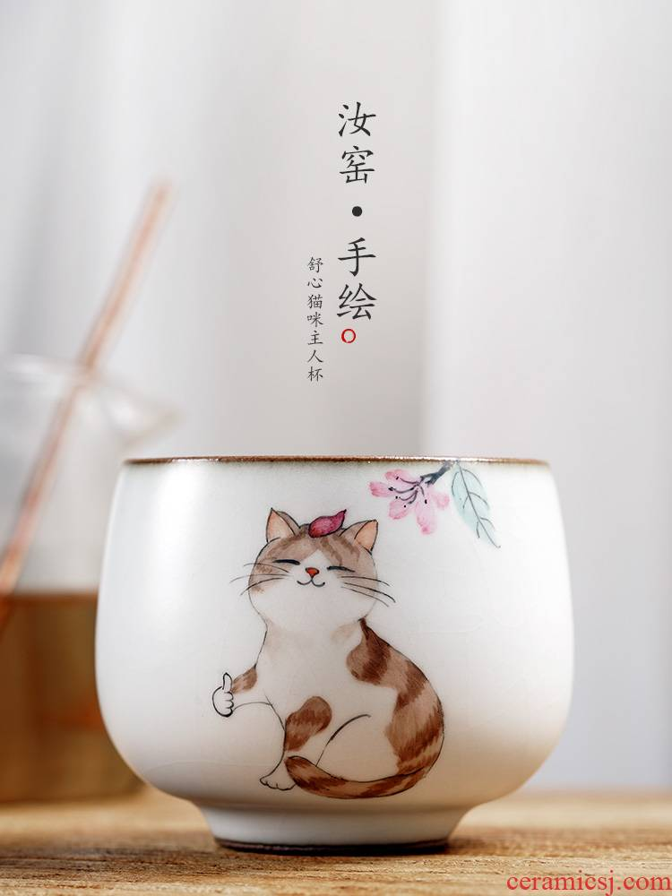 The Master cup single CPU female hand your up with jingdezhen ceramic sample tea cup cat kung fu tea cup single checking tea set