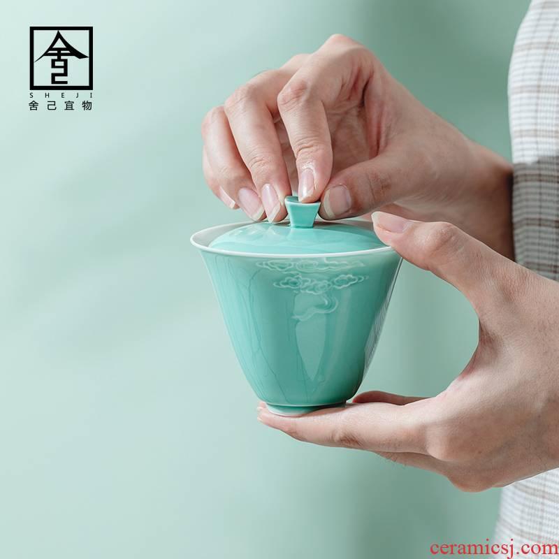 "The Self - ""appropriate content iris blue tureen jingdezhen tea set a single suit kung fu tea cups tea bowl is Japanese"