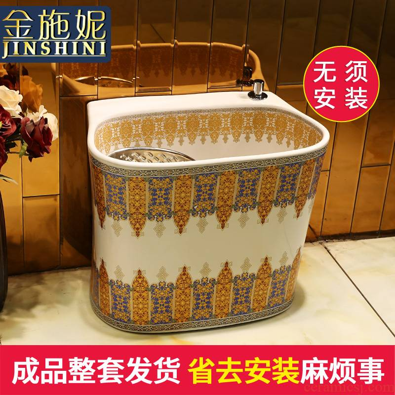 Gold cellnique European - style mop pool under automatic washing mop pool of household ceramic double balcony mop pool without driver