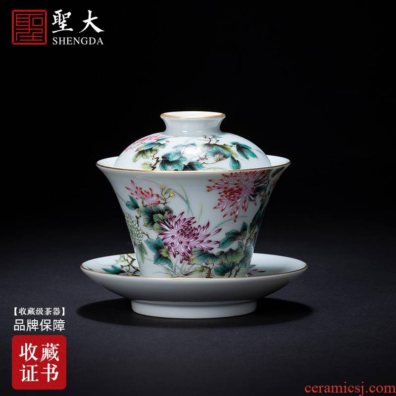 St large ceramic three tureen teacups hand - made heavy pastel flowers lanqiu by tea bowl of jingdezhen tea service by hand