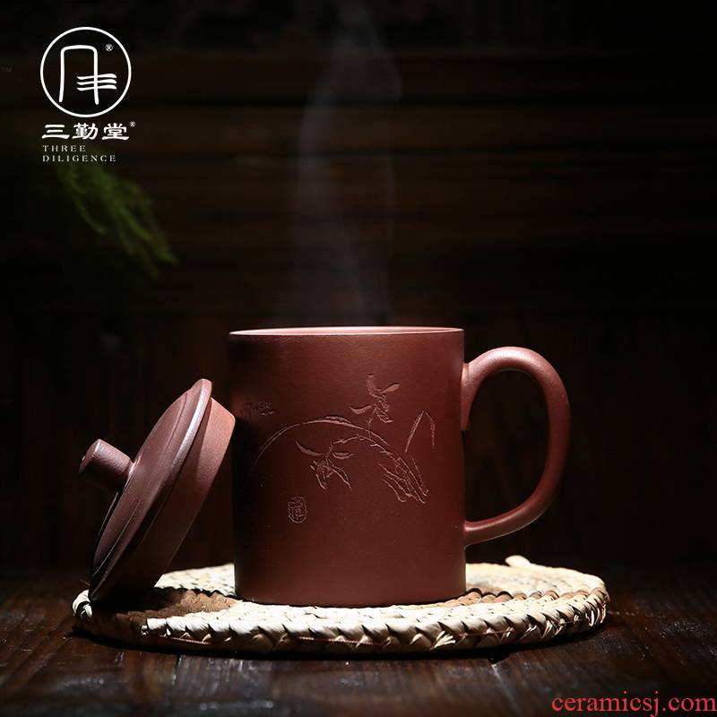 The three regular glass yixing purple sand cup kung fu tea cups with cover water undressed ore S61037 office cup by hand