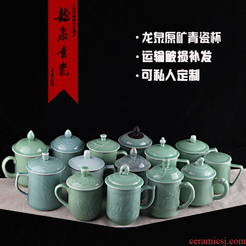 Longquan celadon teacup office with cover single master cup household of Chinese style restoring ancient ways ceramic tea cup gift box
