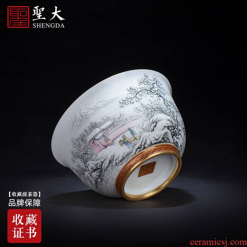 Holy big pure hand - made color ink heap of white ceramic kung fu tea cups of three cup all hand of jingdezhen tea service master