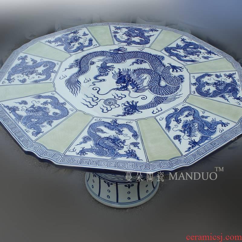 Jingdezhen porcelain extra large table 1.3 meters of variable table porcelain porcelain porcelain dragon big porcelain