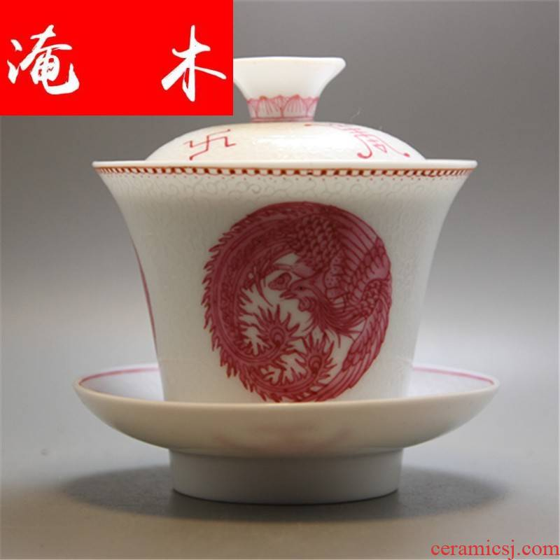 Submerged wood hand - made the was grilled pastel flowers phoenix tureen jingdezhen pure manual kung fu bowl three ceramic cup