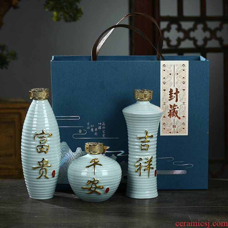 Jingdezhen ceramic fashion bottle is empty bottle seal household flagon gift boxes 1 kg bottle three - piece furnishing articles