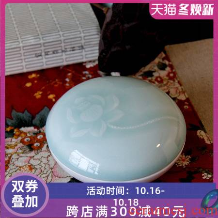 Do porcelain ceramic jewelry box, hand carved lotus lotus many shadow celadon ink pad ashtray mini caddy fixings