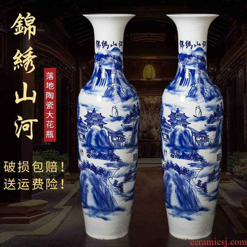 Jingdezhen ceramic antique hand - made furnishing articles to heavy Chinese style living room floor decoration large large blue and white porcelain vase