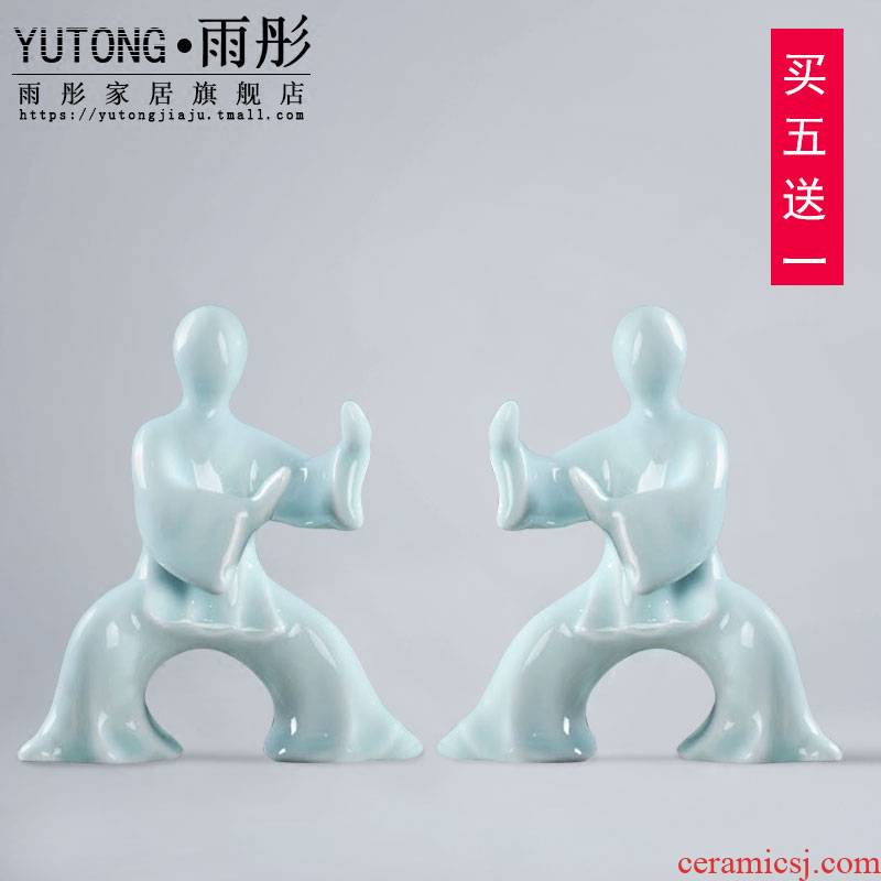 New Chinese style tai chi its creative zen ceramic handicraft furnishing articles porch bookcase office decoration