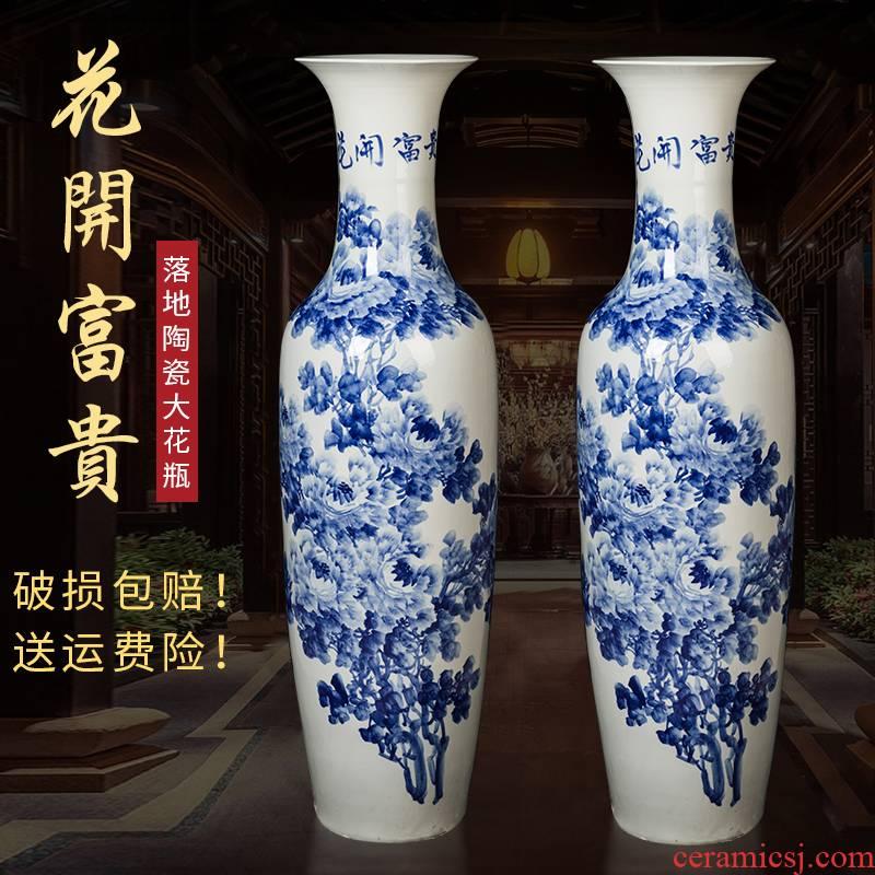 Jingdezhen ceramics of large sitting room of large antique blue and white porcelain vase opening gifts put ceramic ornament
