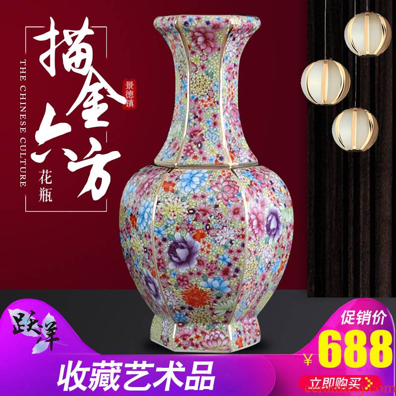 Archaize qianlong vase of jingdezhen ceramics colored enamel furnishing articles sitting room collection ikebana art decoration