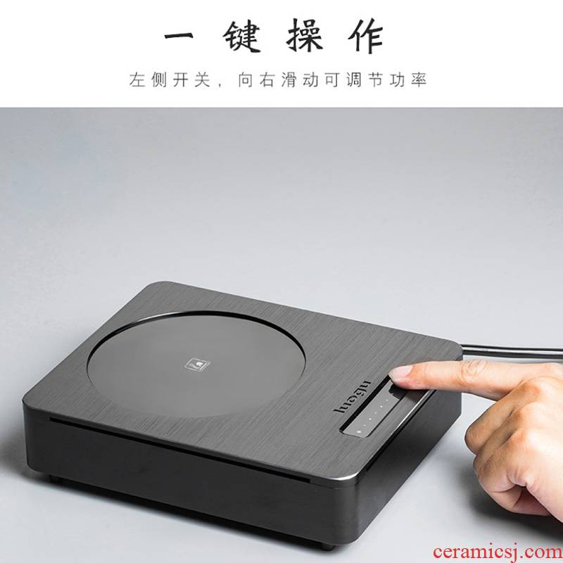20 minutes of intellectual power automatic ceramic furnace energy saving electricity TaoLu home cooked tea tea stove ltd. high - power kettle