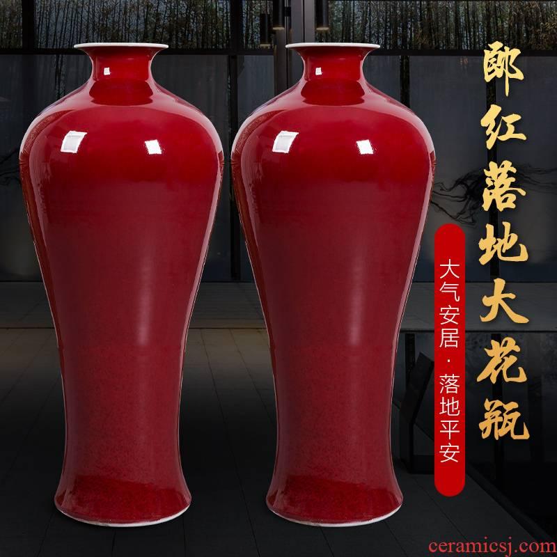 Jingdezhen ceramics originality of large vase oversized red bottle hotel sitting room adornment is placed