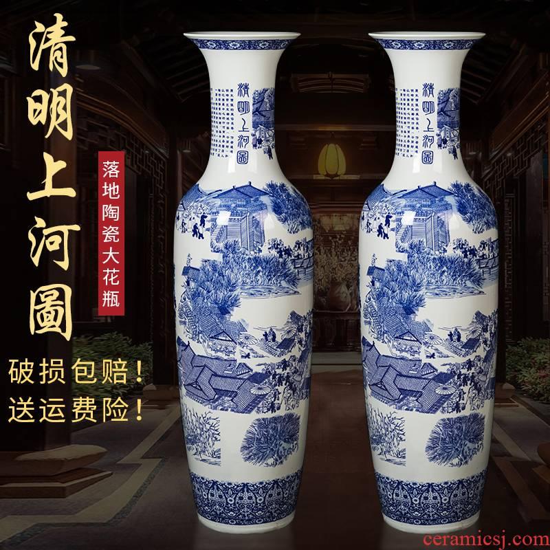 Jingdezhen ceramics of large blue and white porcelain vase furnishing articles to heavy Chinese flower arranging opening decoration large sitting room