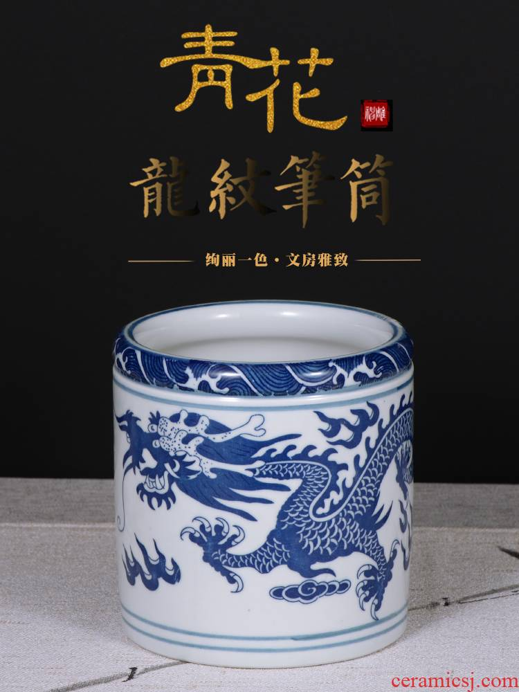 Jingdezhen ceramics adornment blue pen container study office handicraft student the teacher 's day gifts furnishing articles