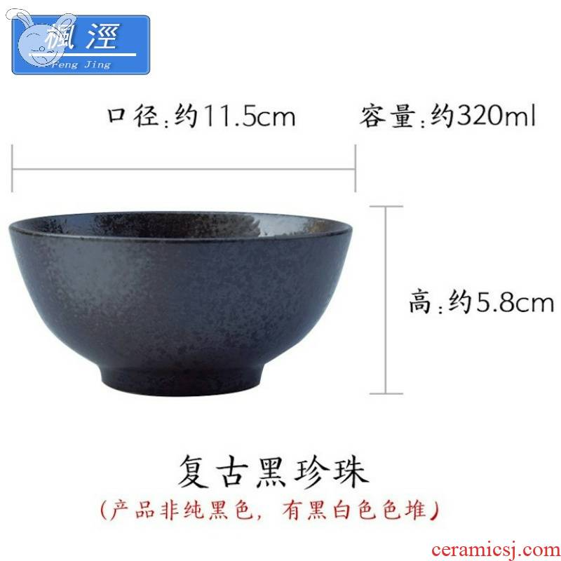 Jones, the use of individual contracted ceramic creative move household tableware soup bowl bowls of rice bowl meal for ltd. use.