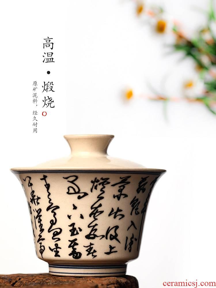 Jingdezhen checking tea tureen prevent hot large plant ash glaze hand - made retro household kung fu bowl tea set
