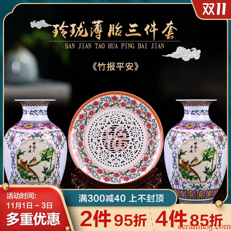 Jingdezhen ceramics three suits for vases, flower arranging small sitting room of Chinese style household decorates porch place table