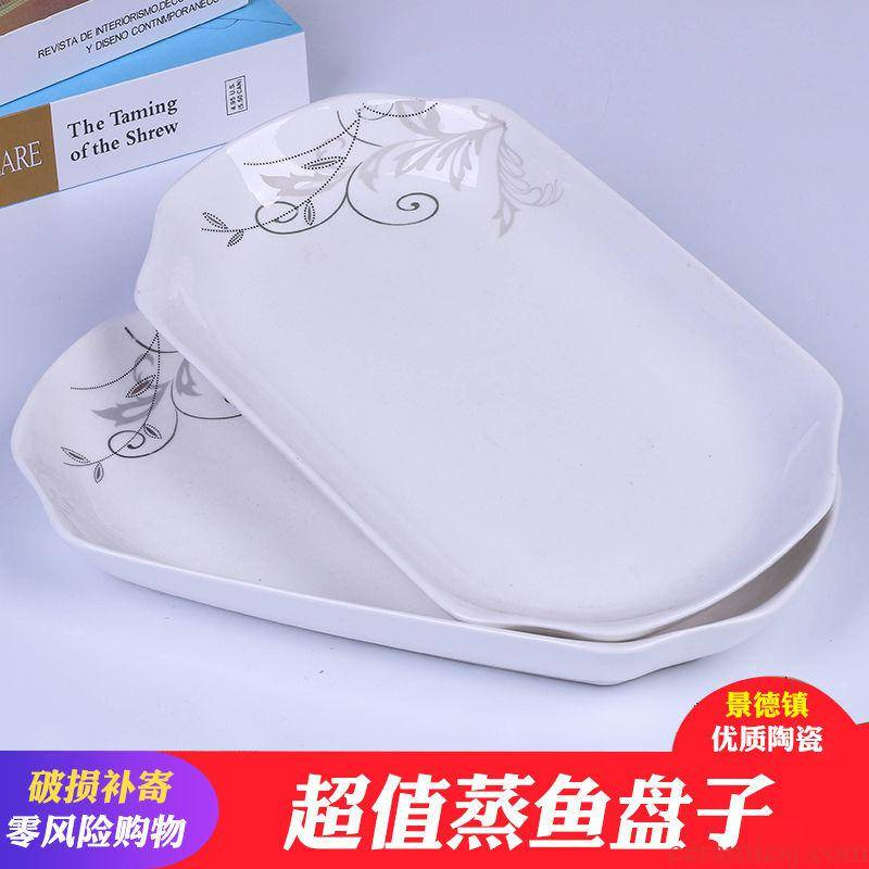 1/2 ceramic fish dish rectangular fish dish of number plate household microwave special fish dish steamed fish dish