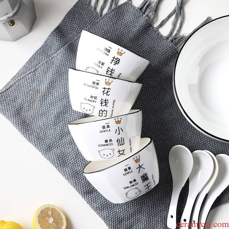 Square bowl chopsticks dishes home outfit rice bowls ceramic creative ins 3-4 people combination microwave plate
