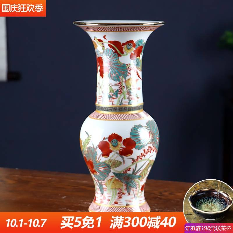 Ombre statute of jingdezhen ceramics vase furnishing articles sitting room of Chinese style decoration see colour flower implement antique Ming and the qing dynasties