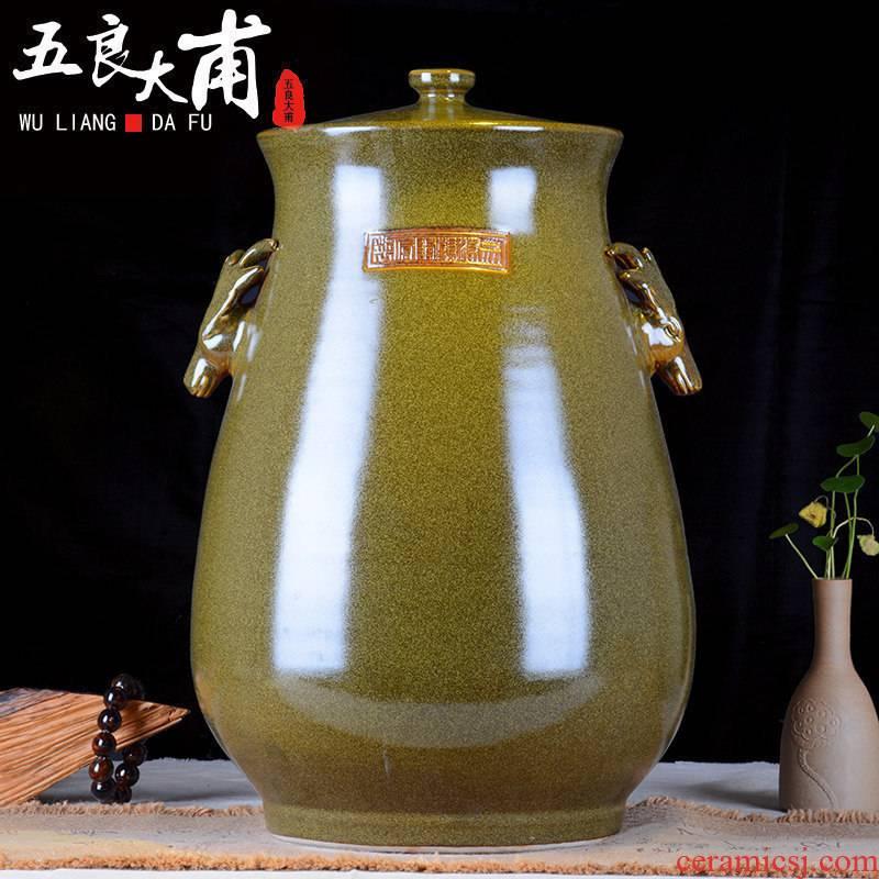 Ceramic ricer box at the end of the barrel jingdezhen tea tea urn 50 kg decorative Ceramic water urn storage cylinder storage tank