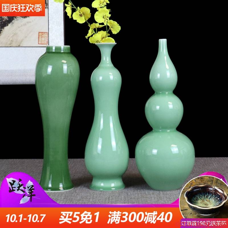 Shadow blue glaze craft flower vase furnishing articles sitting room of jingdezhen ceramics dried flower flower implement white porcelain of small ornament