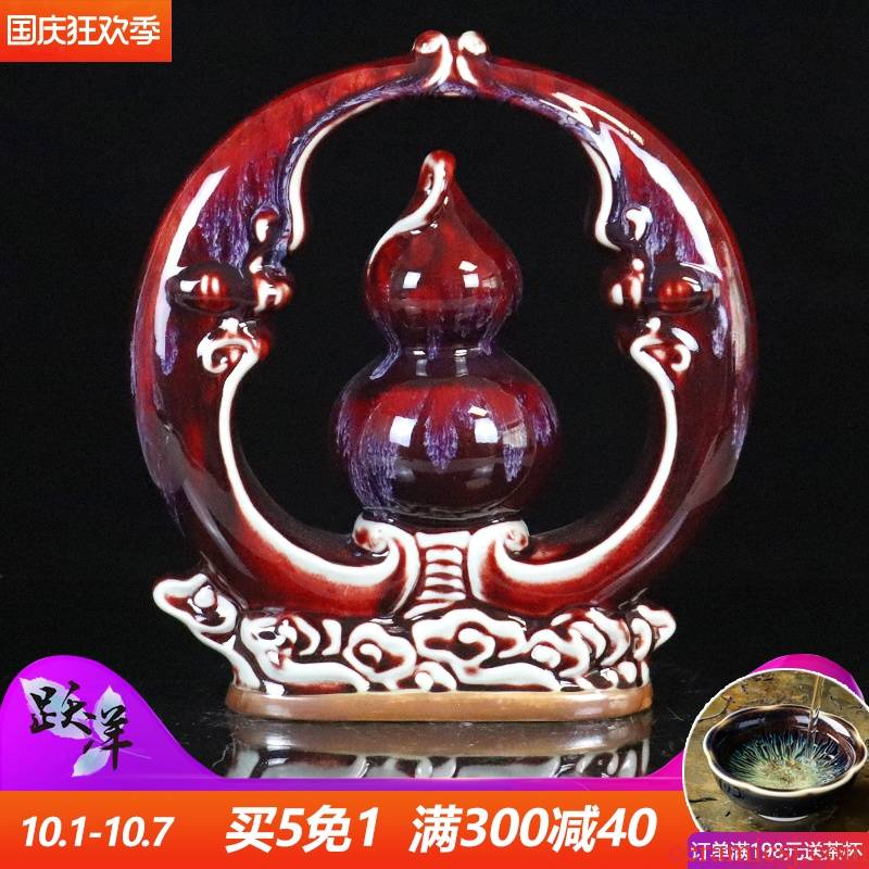 Pa gourd furnishing articles of jingdezhen ceramics handicraft wine decorations sitting room feng shui plutus opening gifts