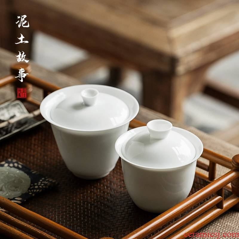 Small sweet white porcelain only three tureen suit thin foetus jingdezhen ceramic cups a single large kung fu tea bowl