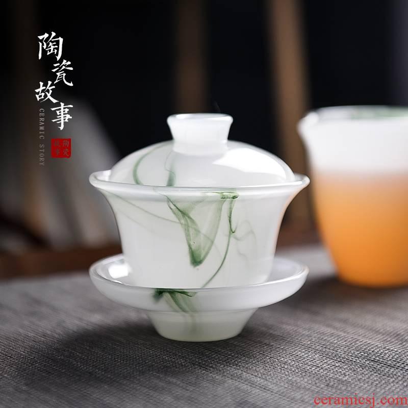 Jingdezhen ceramic colored glaze three story tureen a single large cup tea bowl of tea set kung fu tea set