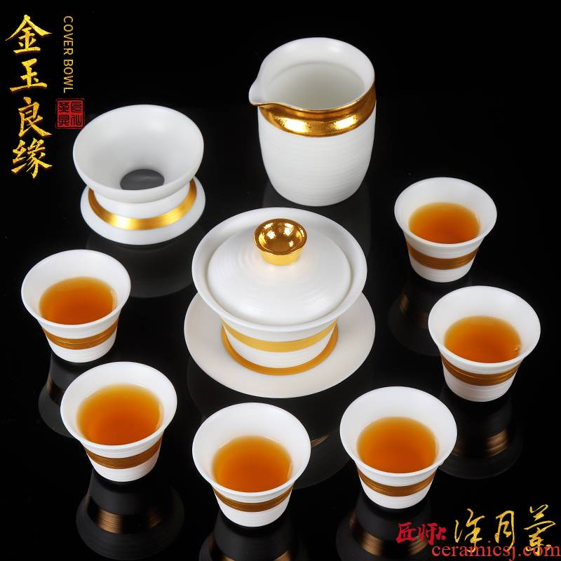 The Master artisan fairy Xu Yuelan gold dehua white porcelain kung fu tea set ceramic household pure manual making tea
