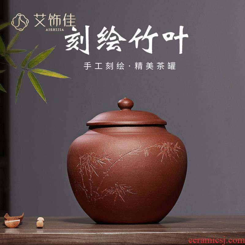 Purple jade gold sand painting bamboo carving inscription caddy fixings ceramic household puer tea tin ore violet arenaceous crock tea tea cake