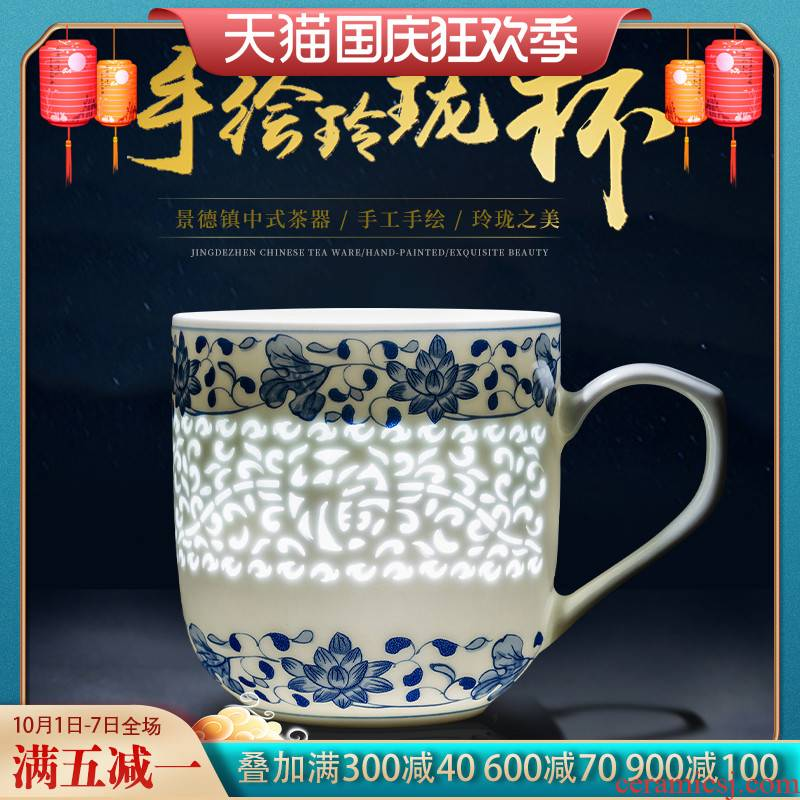 Jingdezhen ceramic hand - made exquisite blue and white tea cup home with cover filter tea separate office cup large capacity