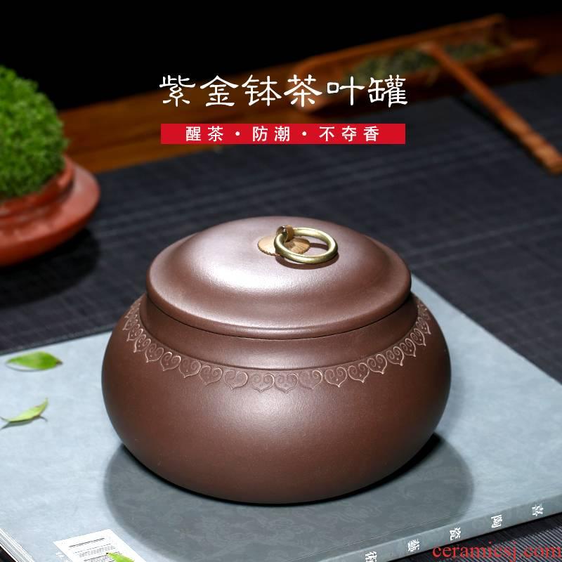 Large shadow enjoy 】 【 yixing purple sand tea pot puer tea can wake sealed as cans zijin bowl 890 CCC purple sand pot