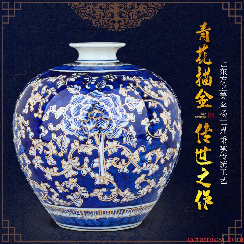 The Master of jingdezhen ceramics hand - made the see colour blue and white porcelain vase furnishing articles of Chinese style household adornment flower arranging living room