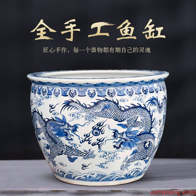 Package mail jingdezhen ceramic 1 meter to heavy dragon goldfish bowl the tortoise cylinder courtyard home water lily lotus sitting room