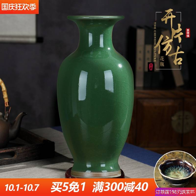 Antique vase of jingdezhen ceramics furnishing articles office sitting room dry flower arranging flowers Chinese study decorative arts and crafts