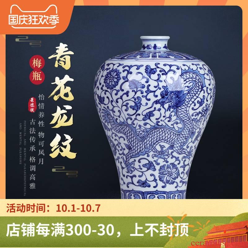 Blue and white dragon vase antique hand - made furnishing articles large sitting room rich ancient frame of jingdezhen ceramic flower arranging porcelain decoration