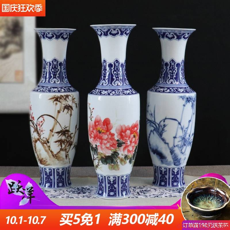 Be born blue and white porcelain vases, jingdezhen ceramics furnishing articles sitting room dry flower arranging flowers, hand - made decorative handicrafts