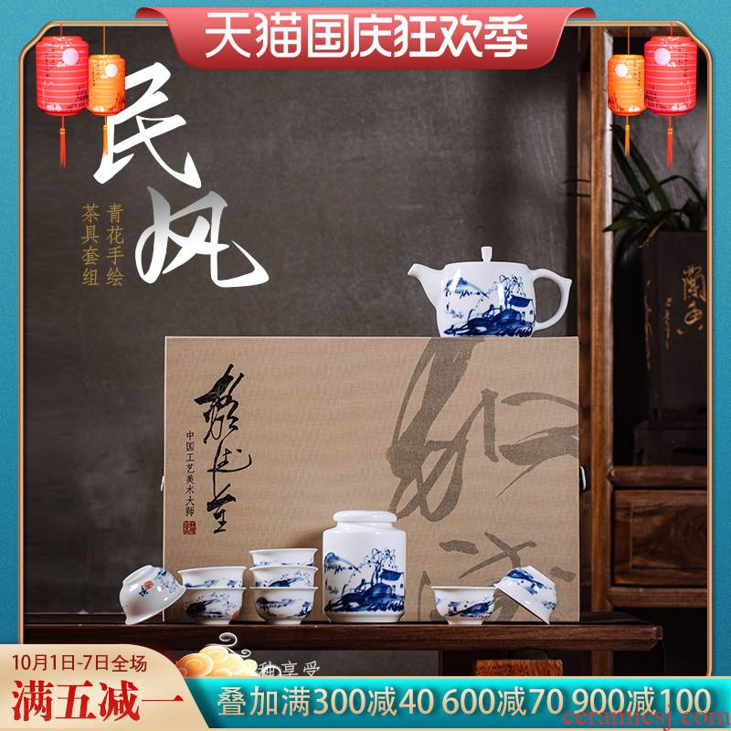 Jingdezhen hand blue and white porcelain tea sets of high - grade ceramic masters cup visitor home office gift boxes