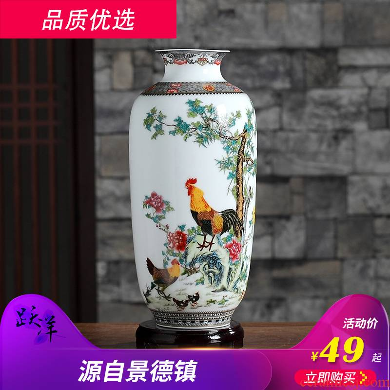 New Chinese style vase furnishing articles of jingdezhen ceramics flower arranging dried flowers I and contracted sitting room office decoration