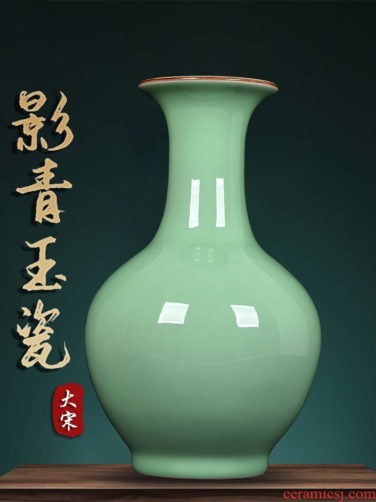 Jingdezhen ceramics archaize shadow blue bottles of Chinese style living room TV ark, flower arranging household adornment handicraft furnishing articles