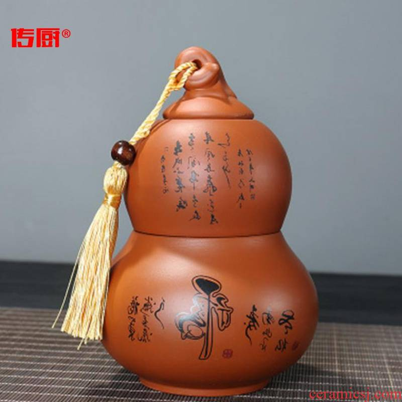The kitchen violet arenaceous caddy fixings optional along an abundant distribution 】 【 large gourd bulk pu 'er red seal storage tanks