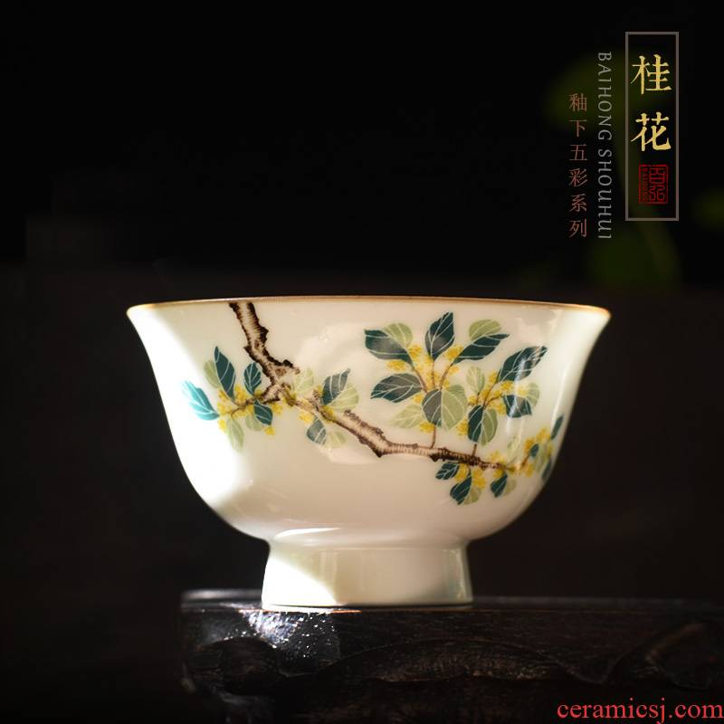 Under the glaze colorful osmanthus sample tea cup of jingdezhen ceramic cups all hand hand - made primrose master cup single CPU