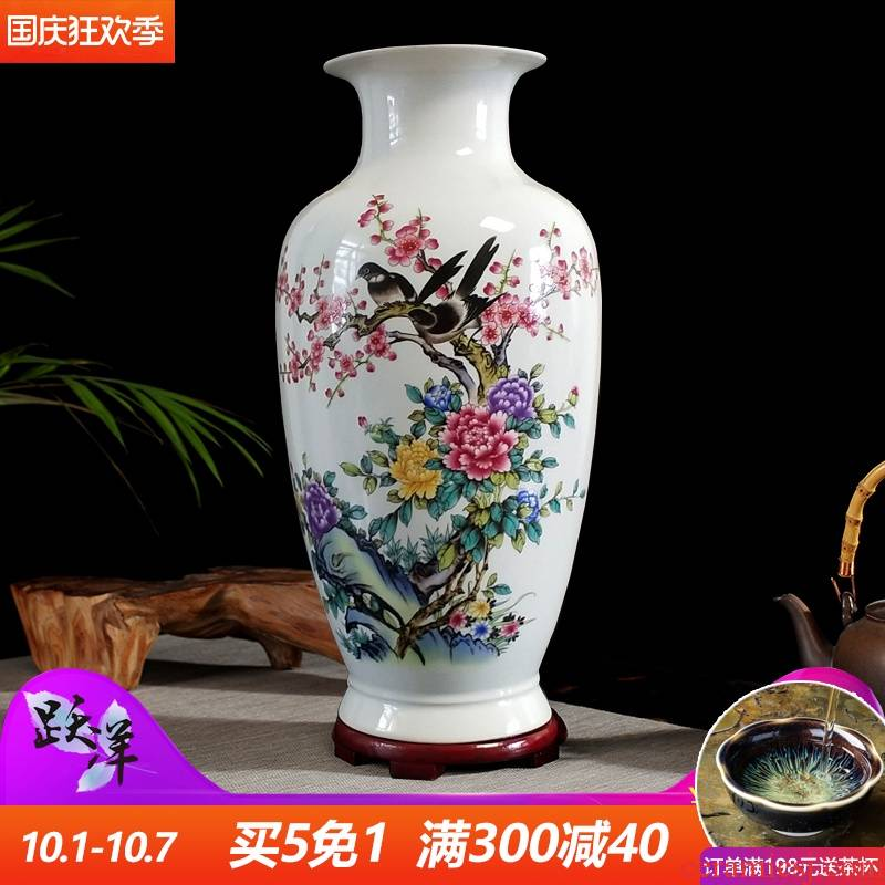 Creative checking ceramic vase furnishing articles jingdezhen porcelain flower arranging the sitting room porch bedroom hand - made decorative arts and crafts