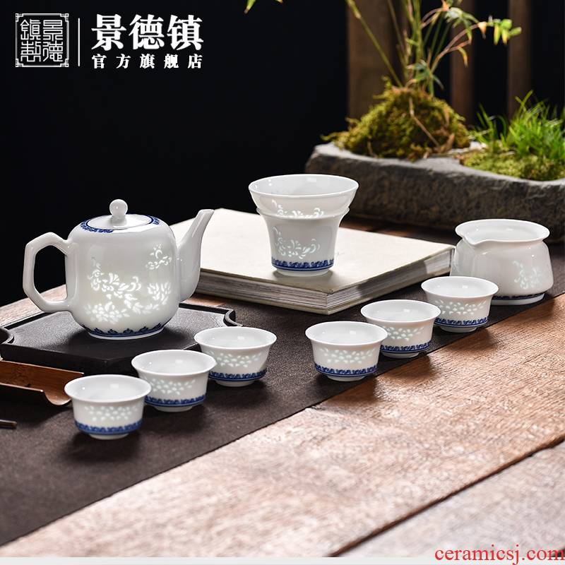 Jingdezhen blue and white porcelain flagship store Chinese style restoring ancient ways of household kung fu tea set reasonable teapot single CPU)