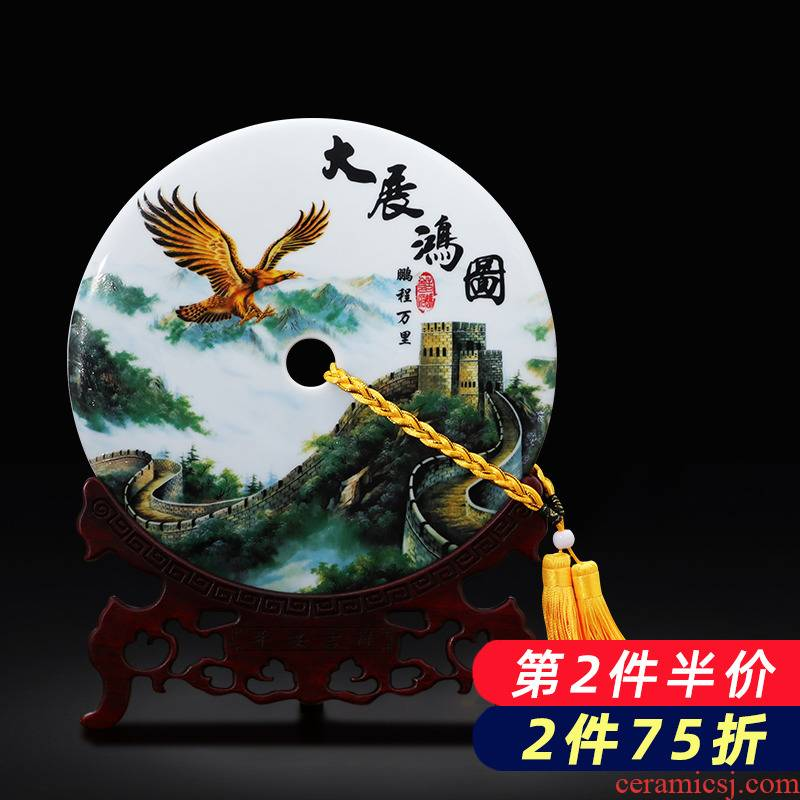 Jingdezhen ceramics new Chinese style household peace buckle, furnishing articles sitting room ark, TV ark, gift decoration decoration