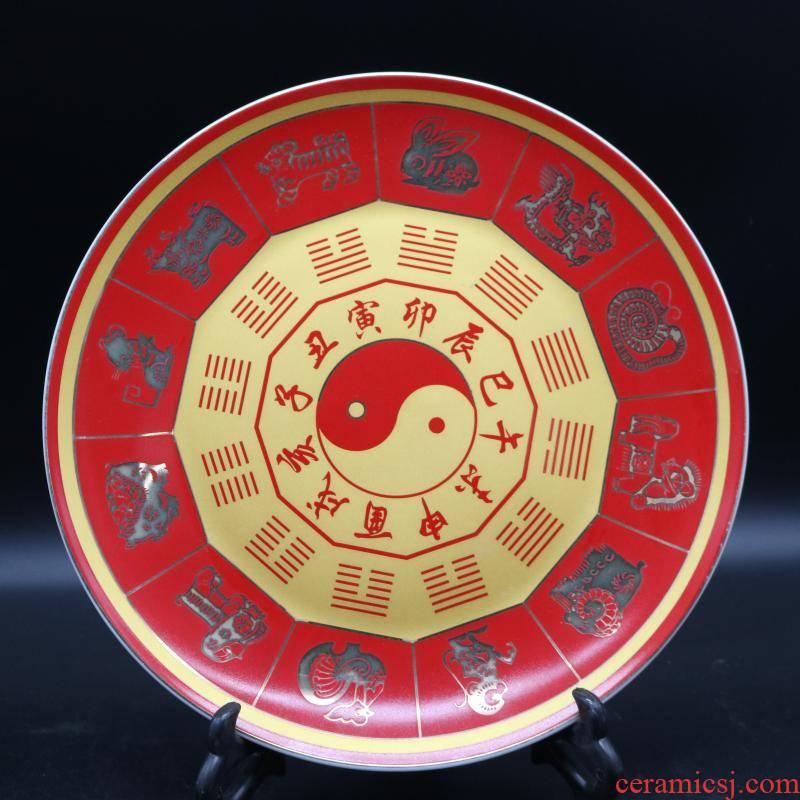 The Qing qianlong pastel gossip grain plate antique antique ceramic dish collection at home sitting room place porcelain decoration