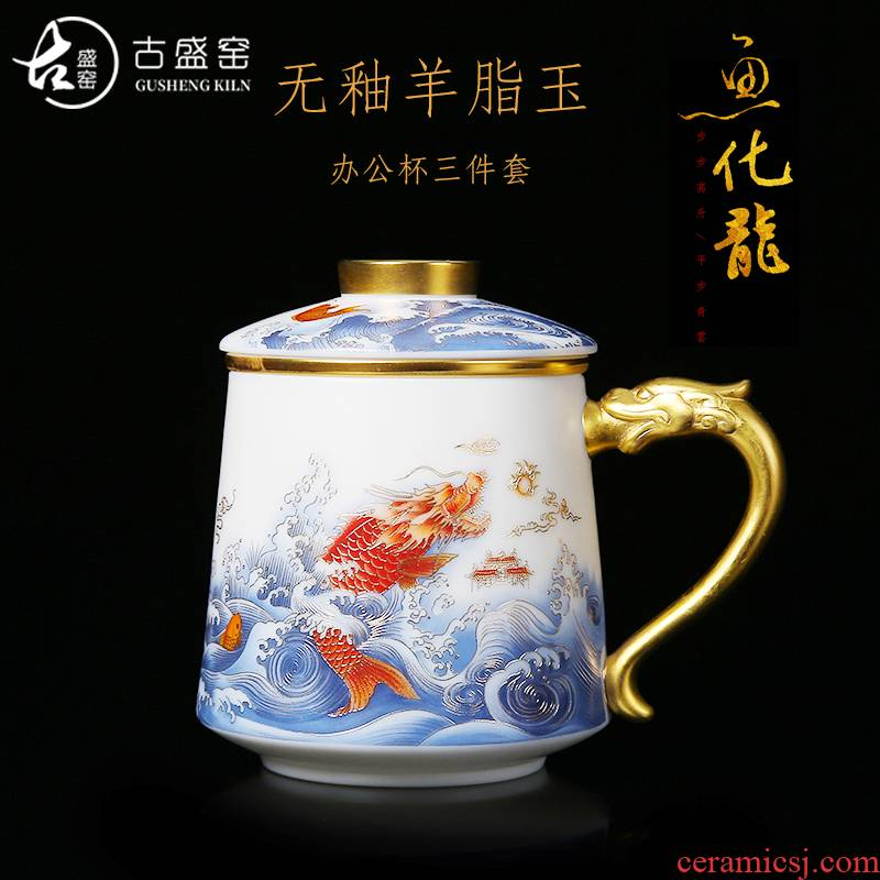 The ancient sheng up dehua white porcelain craft glass ceramic gifts home suet jade office cup personal cup with cover cups