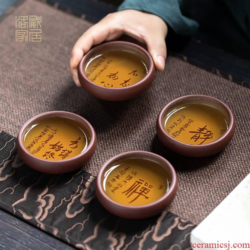 Purple sand cup, tea sets the master manual pu - erh tea kungfu tea cups of tea a cup single CPU individual sample tea cup
